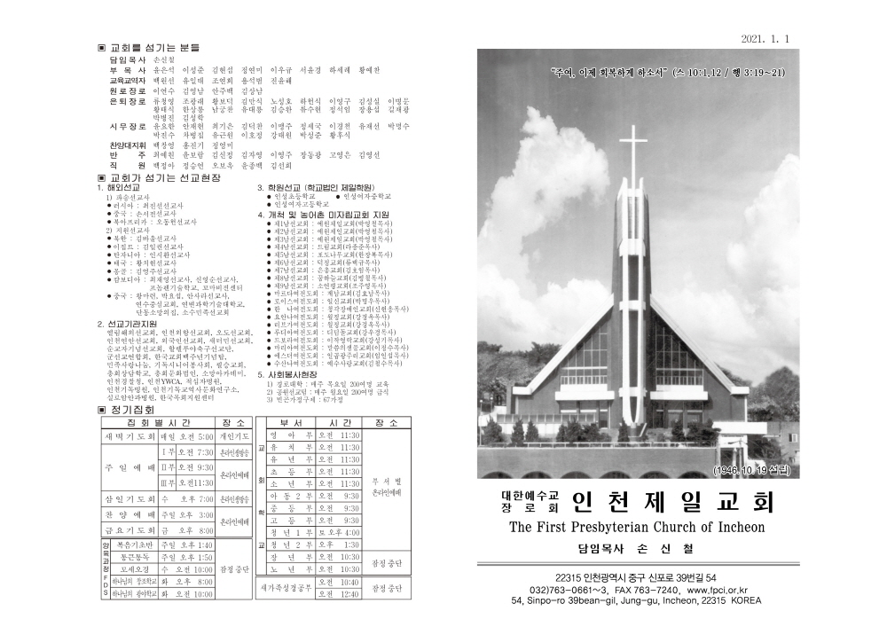 [크기변환]20210101-2.jpg